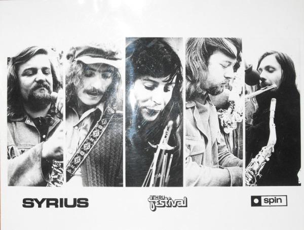 syrius_1971_promo